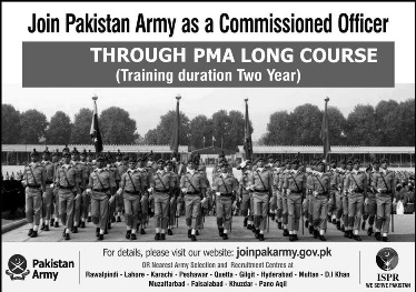 Join Pakistan Army commissioned Officer